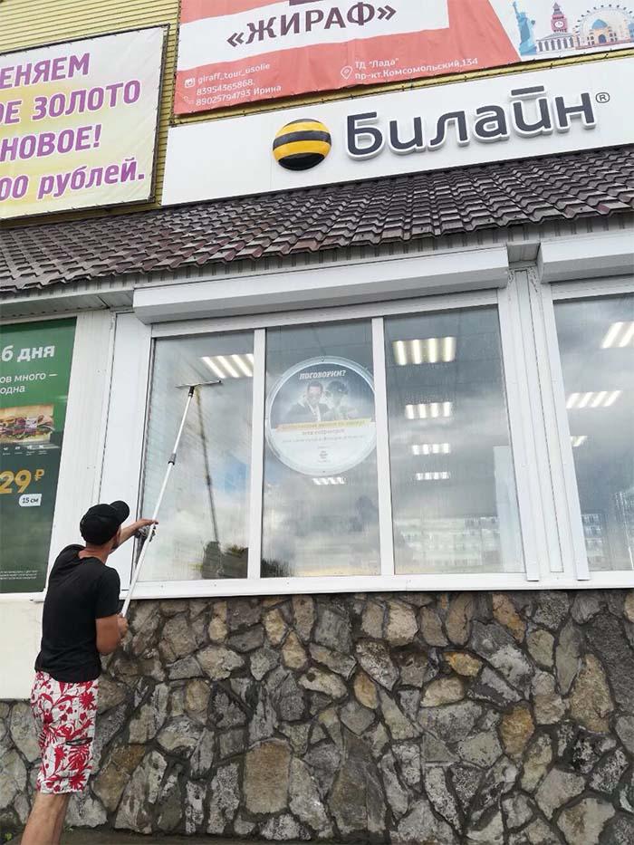 Мойка окон, фасадов, витрин, вывесок в Усолье-Сибирском